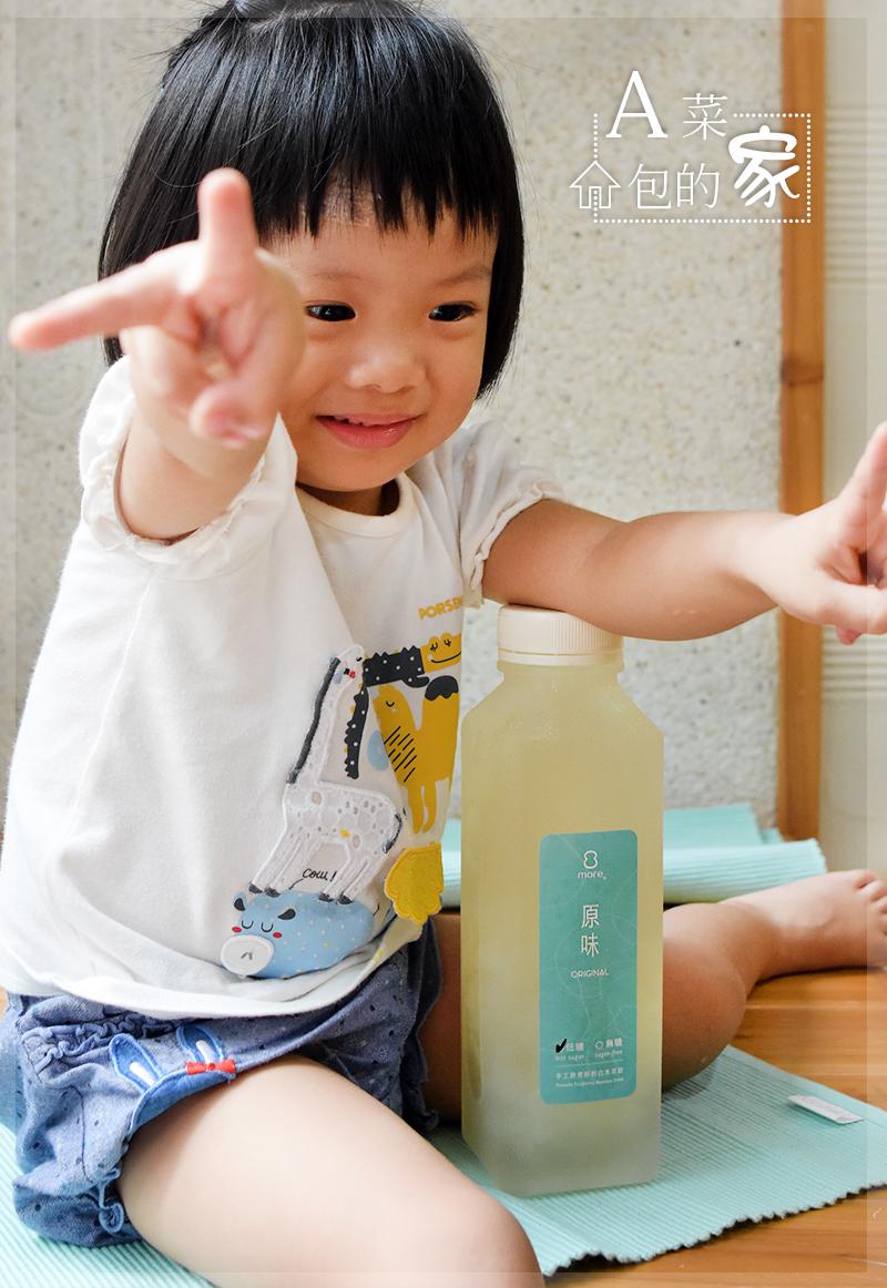 台北世貿婦幼展-8more白木耳